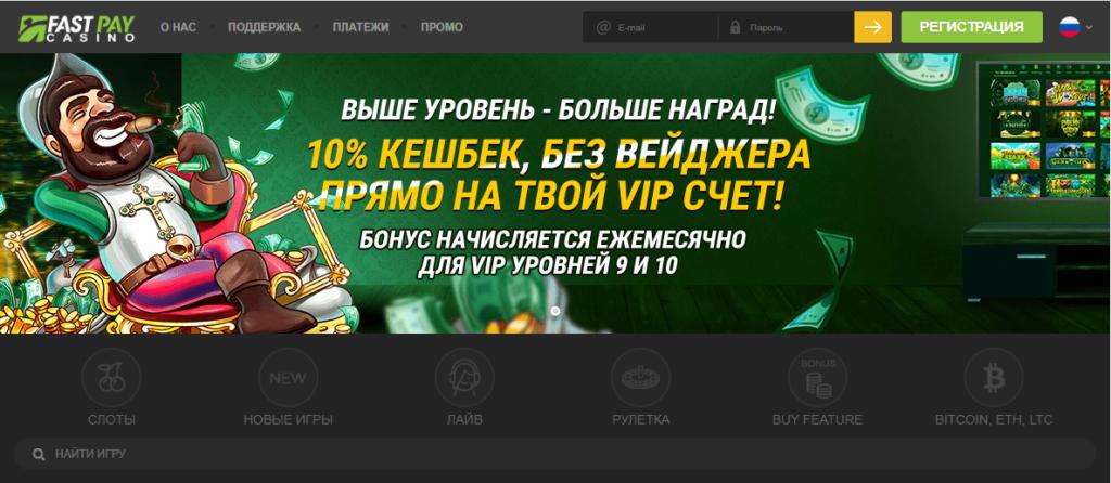 официальный сайт игры за деньги